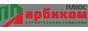 Продаем бетон М 550 с доставкой миксером